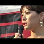 中国の沖縄侵略について(兼次映利加さん)