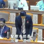 沖縄県議会 一般質問(2015年12月7日)