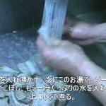 骨汁の作り方