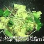 野菜チャンプルーの作り方