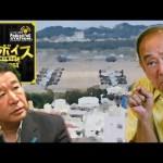 【青山繁晴】 仲井真弘多 怒り爆発! 翁長だけは許せない!!! 2015/10/22