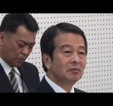【豊見城市教育委員会】児童自殺緊急記者会見(2016年1月10日)3/4