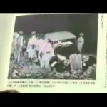 【中国人の習性】南京大虐殺にすり替えられた通州事件とは? 1/2