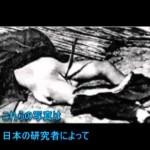 【中国人の習性】南京大虐殺にすり替えられた通州事件とは? 2/2