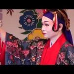 作田(ちくてん)【古典舞踊】